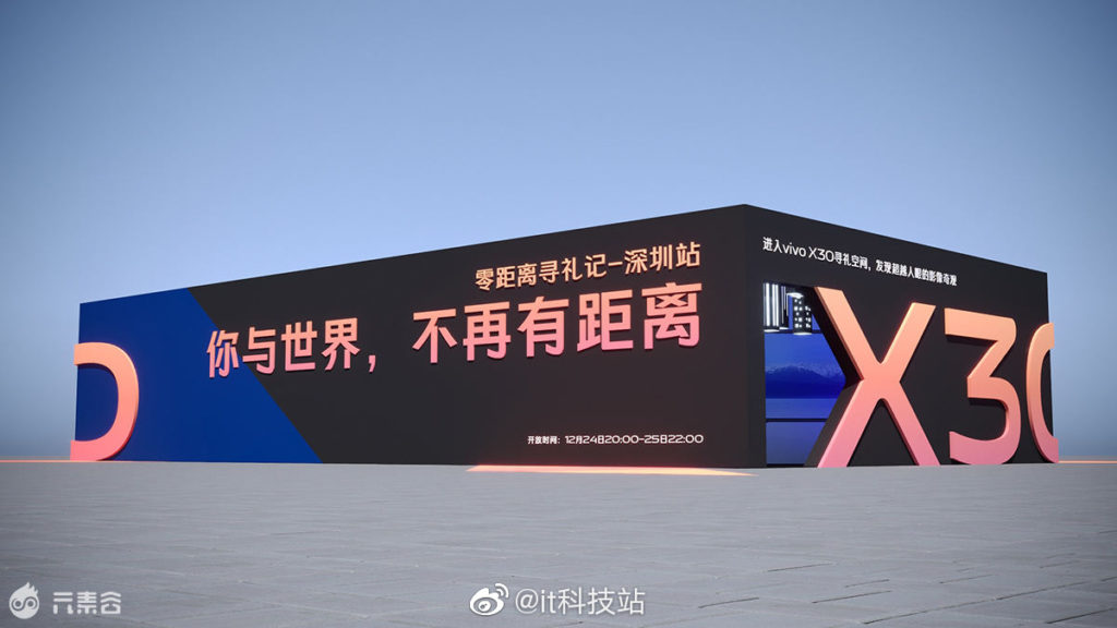 Vivo S5, Vivo X30 5G to be out Now: Release Date, Specs And Other Features Inside